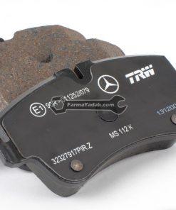 Mercedes Benz Front Barake Pads 247x296 فارما یدک   فروش انواع لوازم یدکی